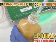 瓶装饮品开口饮用24小时后 牛奶咖啡最多菌