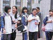 """学生党上课也能""""瘦腿""""?,谨记3个小妙招,你也能有""""筷子腿"""""""