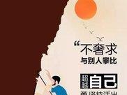 11月最新早安励志阳光短句,正能量励志经典语录