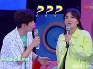 《快本》杜海涛跟蔡徐坤第二次喝苦瓜汁,谁注意到蔡徐坤的表情