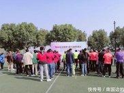 溧水经济开发区福田社区开展第三届农民趣味运动会