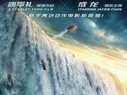 成龙再出山、杨洋成硬汉、艾伦变打星,《急先锋》还有多少惊喜?