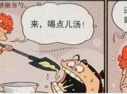 """猫小乐阿衰农家乐""""瑜伽甜点""""""""铁锹浓汤""""!大脸妹收获备胎"""