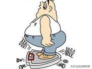 如何平衡减肥和过度苗条