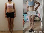 32岁白领,从127斤瘦到90斤,不节食、不吃药,瘦下来很轻松