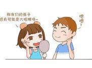 孕妇可以吃甜杏仁吗