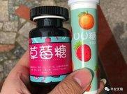 """不运动不节食月瘦15斤?这种""""减肥糖果""""有毒!"""