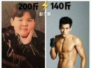 男星最胖的时候多重?肖战150,胡一天200,罗志祥最意外?