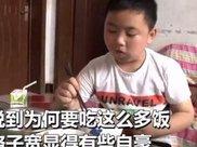 11岁男孩为救父亲狂吃增肥!网友小男孩了不起!