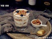 酸奶麦片的做法