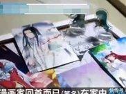 上海美女漫画家猝亡出租屋:如果你感到累了,一定停下来喘口气