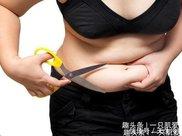 减肥总是没有成效不是基因决定的