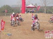 骑着心爱的小摩托 西平首届越野摩托车场地邀请赛开幕