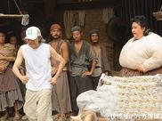她是中国最胖女演员,老公一直照顾她,现今为爱瘦140斤