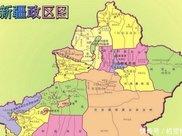 中国唯一一个与八个国家相邻的省份