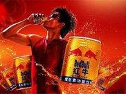一罐红牛有多大危害?什么人不能喝?看完你还敢经常喝能量饮料吗