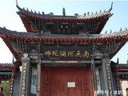 最穷寺庙,禁止游客捐钱也不开发旅游,僧人一天只吃一顿饭