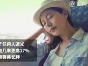 睡觉前记得关灯!研究发现:女性开灯睡觉更容易长胖