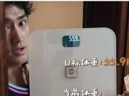 张歆艺半个月减肥20斤,论明星对身材的自我管理就一个字:狠