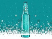 瓶装饮料华丽变身,看到实物后你还想买吗?