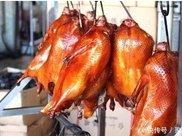 农村集市上卖的烤鸭才十几元一只,为何这么便宜?有啥猫腻吗?