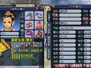 梦幻西游19级小号,挖传说中的超级宝图,第一本就出高隐身
