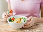 减肥期间,晚餐不妨这样吃,保你早上起床准时上厕所