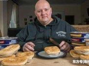 父母过世后男子迷恋上吃馅饼,一个月2万多的工资全买馅饼