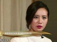 女星减肥哪家强 刘诗诗5年不吃米饭 舒淇只喝红酒充饥
