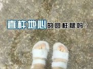 杨紫、刘亦菲金刚小腿却不显粗,都是中了脚踝彩票啊!