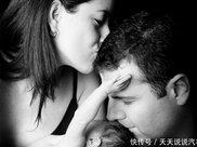 男女永远不可能平等,女性生孩子后有7个变化,做为爸爸要了解