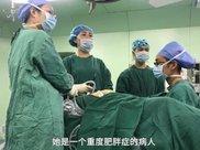 20岁女孩患重度肥胖症,减肥反弹到210斤,做手术需定制器械