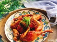 红烧鸭腿简单好做,味道鲜美,营养丰富补充维生素,夏天就吃它