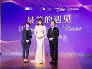 41岁刘涛这次放开了,开叉长裙短到大腿根,好身材女人看了都羡慕