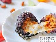 辅食食谱: 紫米爆浆饭团