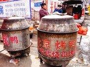 农村集市上卖的烤鸭才十几块钱一只,为何如此便宜?真的能吃吗?