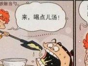 """猫小乐阿衰""""毛血旺""""卡布奇诺食物报大恩实际当""""备胎""""!"""