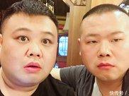 德云社岳云鹏报喜,称搭档孙越减肥成功,就是这个数字有点尴尬!