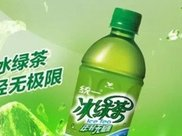 既然孕妇喝绿茶有益胎儿发育 那么孕妇能喝绿茶饮料吗