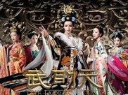 透过唐朝官员服饰,分析一代女皇武则天的领导谋略