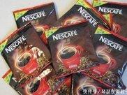 纯黑咖啡什么牌子好?纯黑咖啡十大品牌排行榜