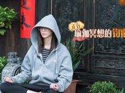 张钧甯素颜做瑜伽冥想,镜头拉近看清她脸,网友瞬间沉默了!