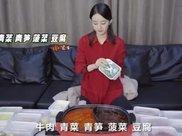 赵丽颖是怎样瘦到90斤的?看到她吃火锅的方式,网友:我选择继续胖