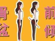 超经典的瑜伽体式,有效纠正骨盆前倾,还缓解烦人的生理期姨妈痛