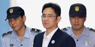 (文摘)三星太子行贿案一审宣判:李在镕获刑5年 - aihua191 -    aihua191的 博 客