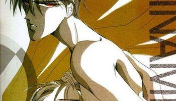 绝爱动漫全集_日本动漫《绝爱》,谁有全集啊。整集的啊!!!谢谢啊 可以的 ...