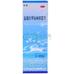 盐酸羟甲唑啉喷雾剂