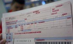 网上订票有手续费_机票查询_360百科