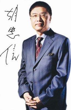 2014年时事政治新闻_胡忠信_360百科