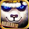 太極熊貓-進階戰役